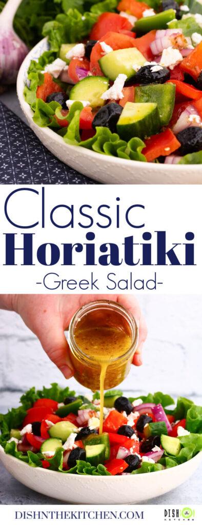 Pinterest image of golden dressing being poured over a chopped Horiatiki Salad, or Greek Village Salad.